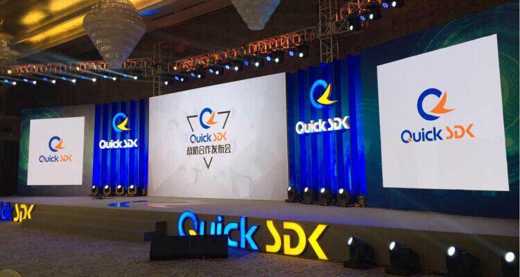 原畅思副总裁王善伟创业  QuickSDK战略发布