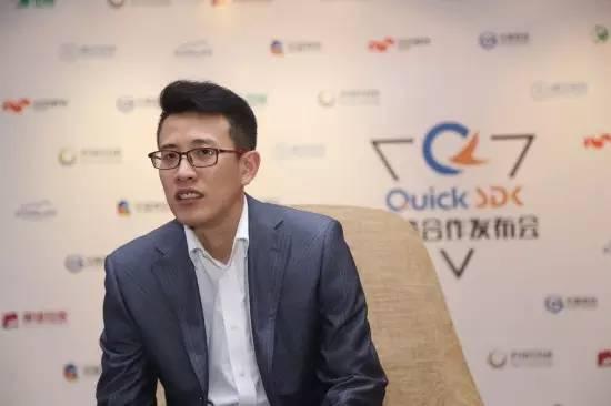 【人物访谈】王善伟:QuickSDK是怎样得到行业的认可的?